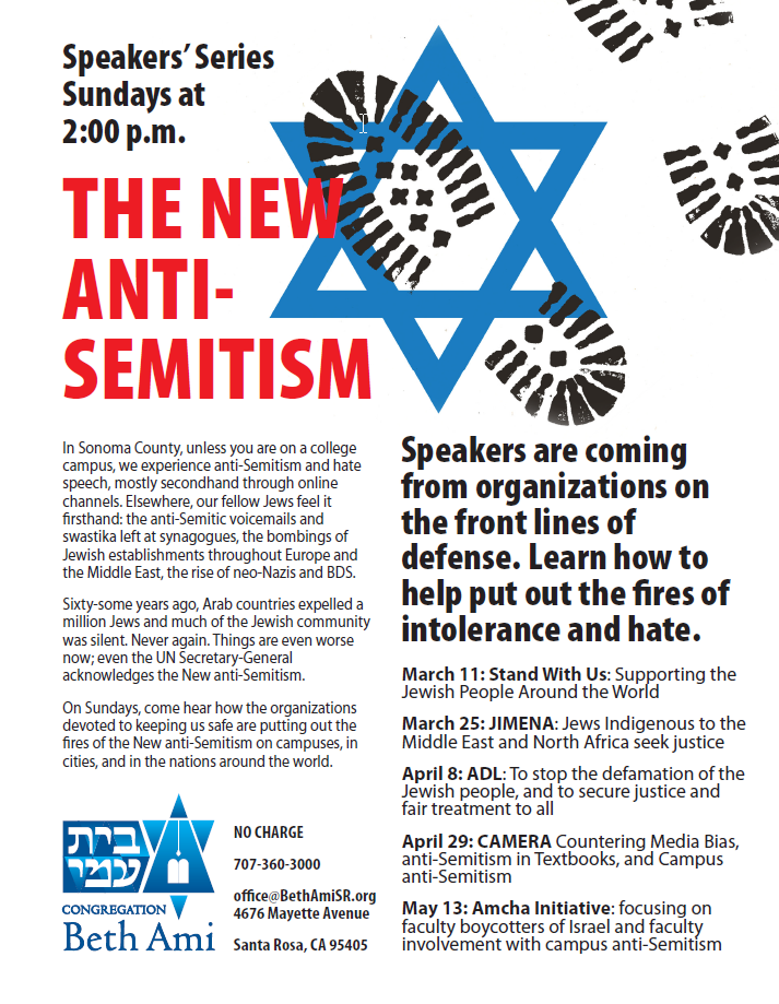 series of talks on the new anti-Semitism